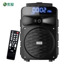 索爱户外音响大功率广场舞充电拉杆播放器269元-天猫