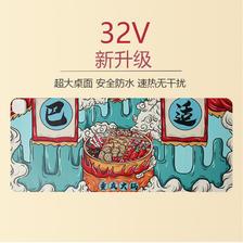 历史低价:昕科发热暖桌垫Mini款53*27cm9.8元包邮(需用券)-天猫