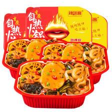 超值3盒装辣味客重庆网红自热小火锅券后¥19.9-天猫
