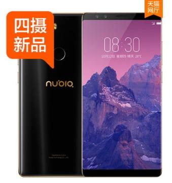 12日0点:nubia努比亚Z17S智能手机6GB64GB799元包邮-天猫