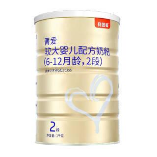 贝因美(BEINGMATE)金装爱婴儿配方奶粉2段1000g*4件499元(合124.75元/件)