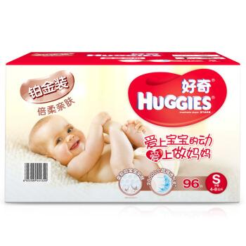 京东PLUS会员:HUGGIES好奇铂金装婴儿纸尿裤66.9元