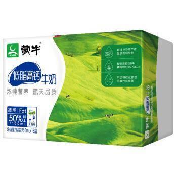 蒙牛低脂高钙牛奶250ml*16盒*3件84.96元(折28.32元/件)