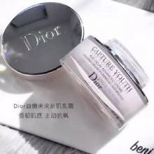 Dior迪奥未来新肌系列初老精华乳霜50ml¥544.51