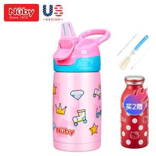 Nuby努比儿童运动保温杯300ml+凑单品30.94元