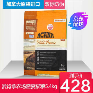 ACANA爱肯拿农场盛宴无谷鸡肉猫粮5.4kg418元