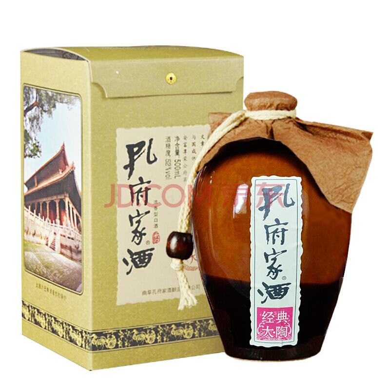 限地区:孔府家酒52度浓香型500ml单瓶*5件114.5元包邮(双重优惠)