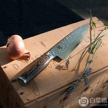 Shun旬大马士革钢厨师刀10英寸(约25.4厘米)¥921.51