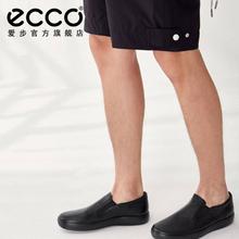 ECCO爱步Soft7柔酷7号男式一脚蹬休闲皮鞋470134¥530.72