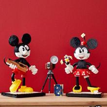 LEGO乐高迪士尼系列米奇和米妮双人套装大型积木43179(1739颗粒)¥890