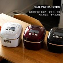 Tiger虎牌JPCG100压力IH电饭煲3L¥1463.08