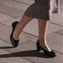 ECCO爱步ShapeM35型塑女士真皮浅口单鞋281803¥419.49